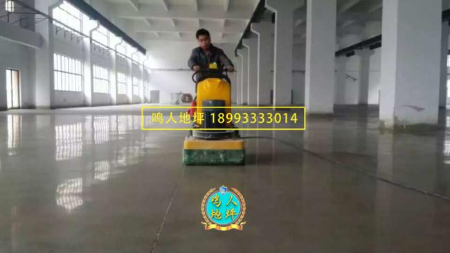 宁夏密封固化剂施工案例