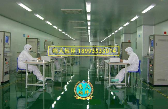 电子厂环氧防静电地坪施工案例