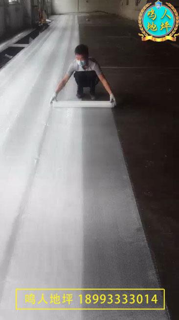 防腐地坪施工工艺