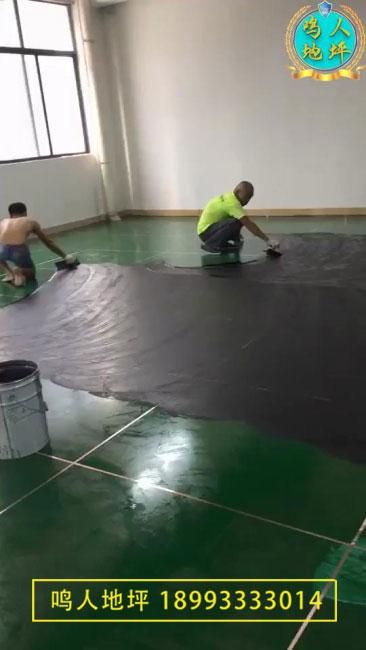防静电薄涂地坪施工工艺