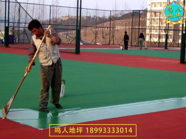 硅pu球场施工流程