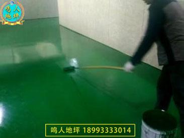 环氧砂浆平涂施工方案