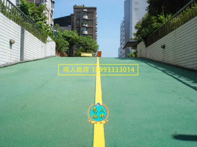 小区彩色防滑路面施工案例