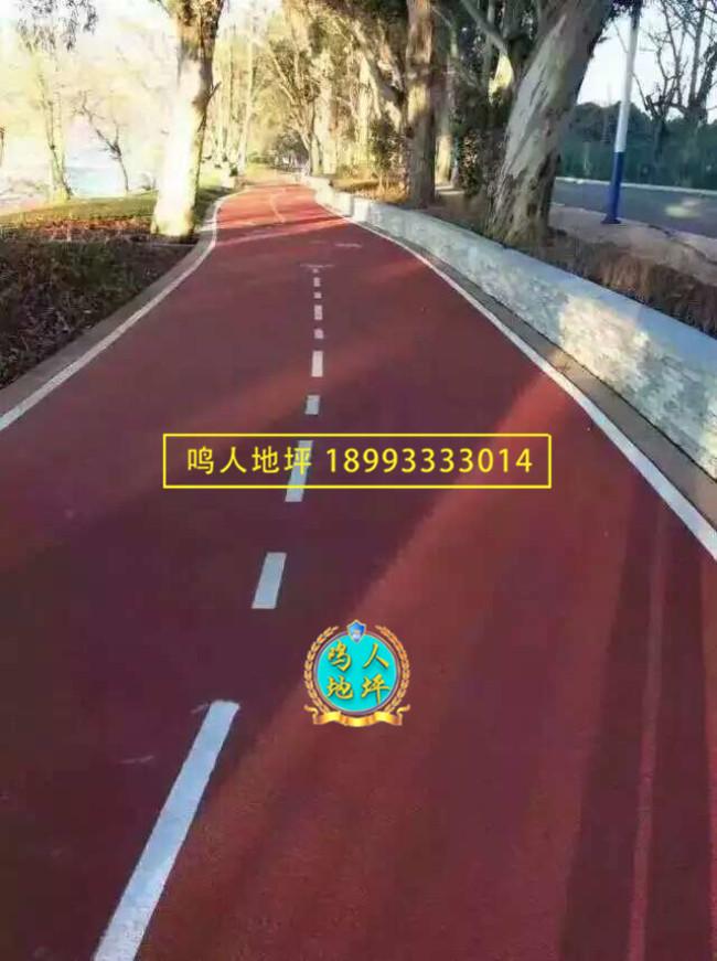 银川彩色防滑路面施工案例