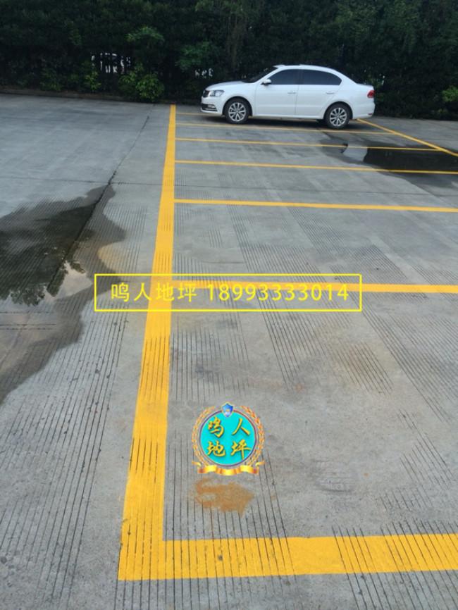 小区停车位画线施工案例