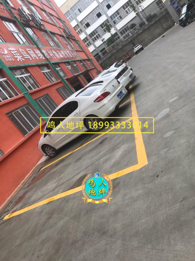 商场停车位画线施工案例