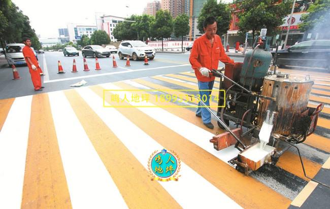 人行道画线施工案例