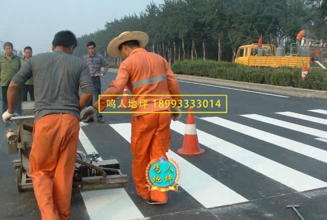 停车位画线 交通标线 马路画线施工案例
