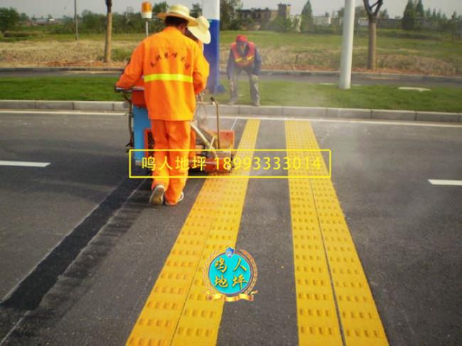 马路人行道标线施工案例