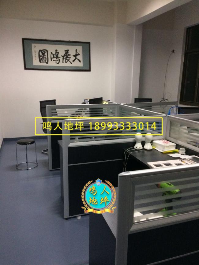 庆阳办公室环氧地坪施工案例