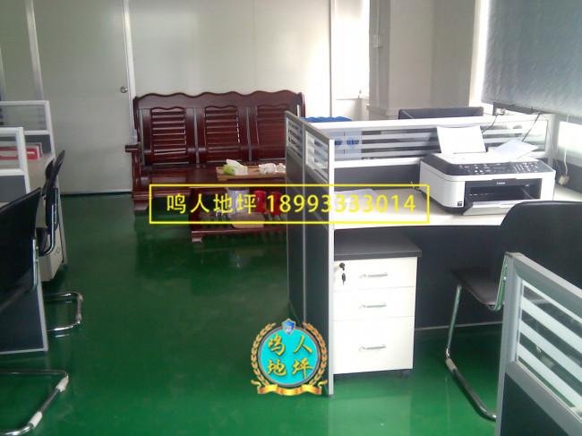 天水办公室环氧地坪施工案例