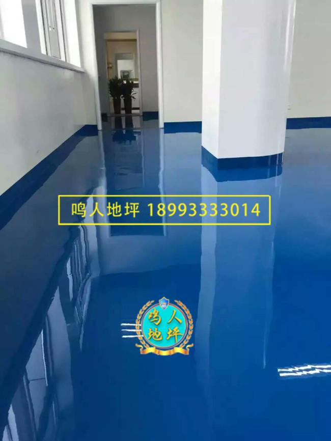甘南办公室环氧地坪施工案例