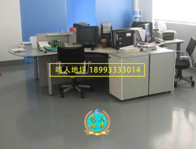 办公室环氧地坪施工案例
