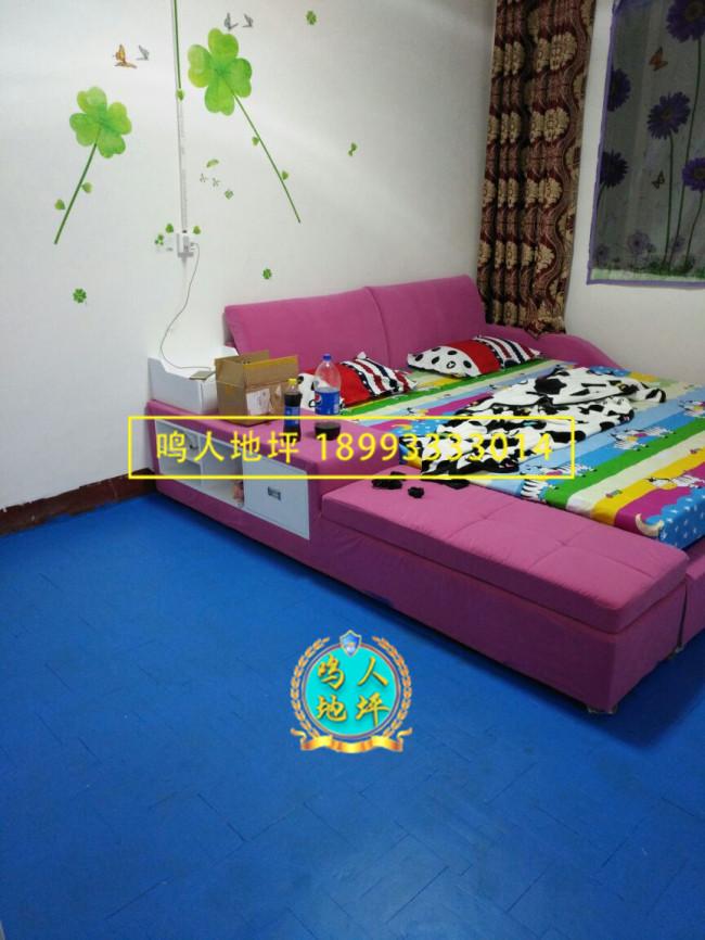 平凉家装卧室环氧地坪施工案例