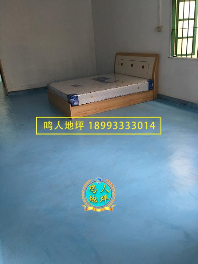 酒泉家装卧室环氧地坪施工案例
