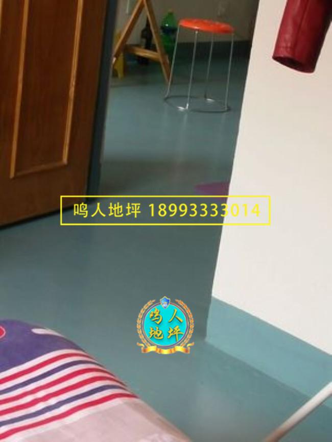 张掖家装卧室环氧地坪施工案例