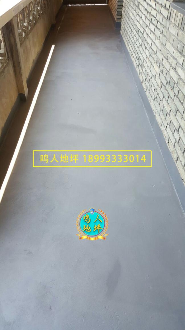 宁夏家装阳台环氧地坪施工案例
