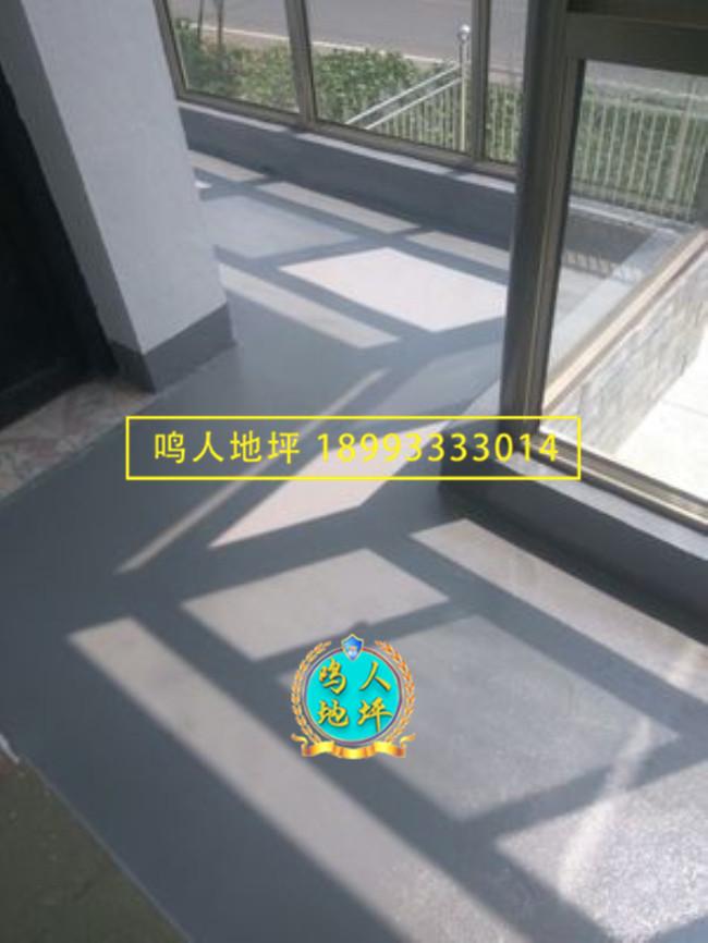 银川家装阳台环氧地坪施工案例