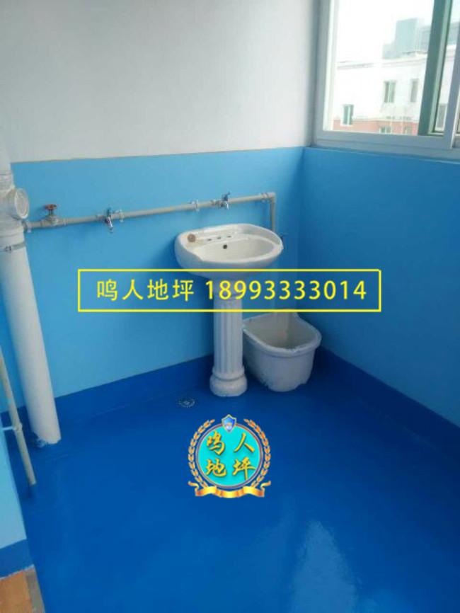 家装浴室卫生间环氧地坪施工案例