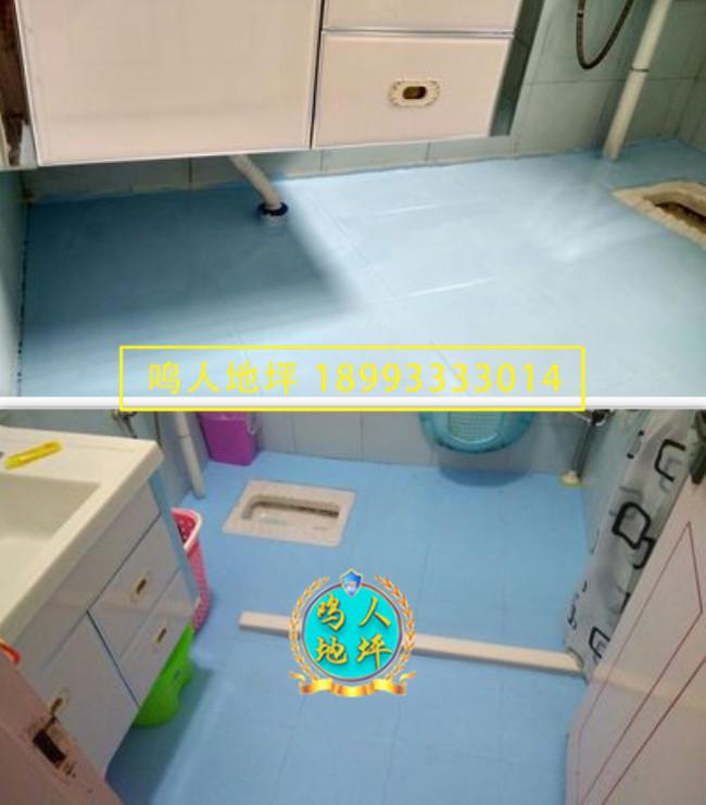 银川家装浴室卫生间环氧地坪施工案例