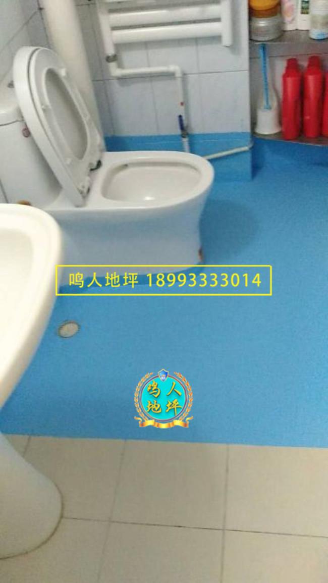宁夏家装浴室卫生间环氧地坪施工案例