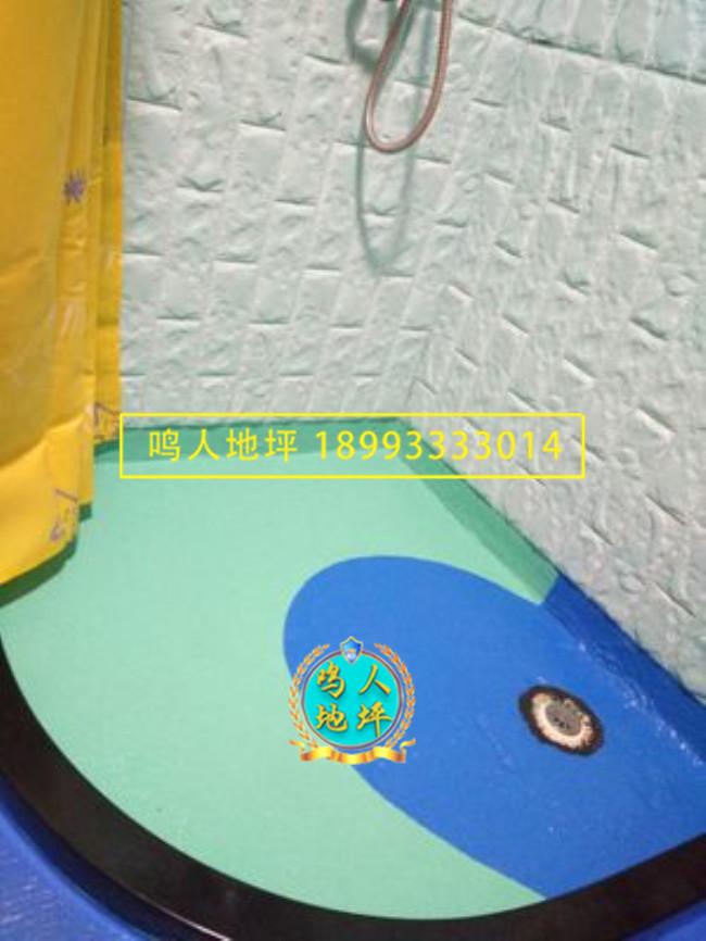 酒泉家装浴室卫生间环氧地坪施工案例