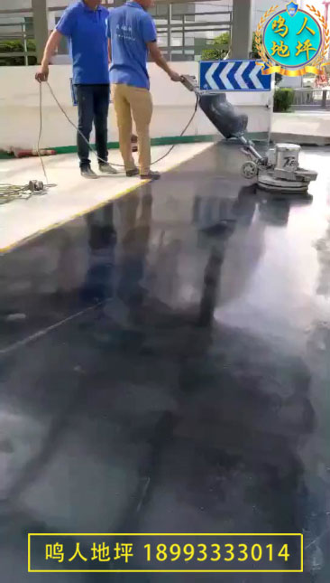 密封固化剂施工流程