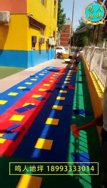 悬浮拼装地板安装流程
