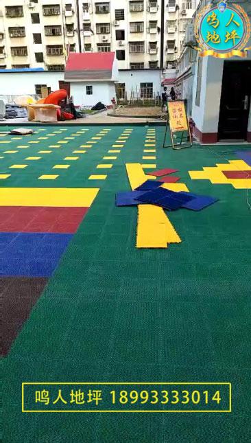悬浮拼装地板施工流程