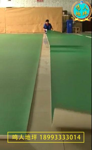 pvc塑胶地板施工工艺