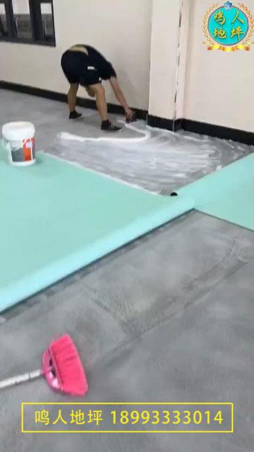 pvc塑胶地板施工方案