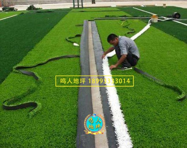 人造草坪施工方案