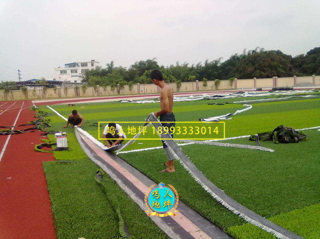 人造草坪施工流程