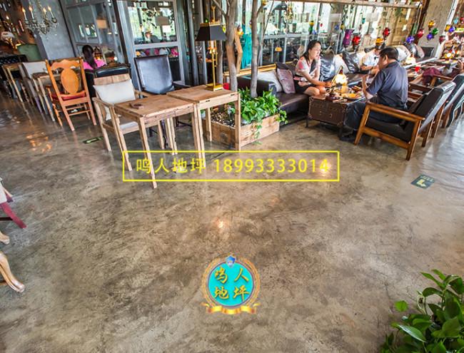 咖啡厅复古地坪施工案例
