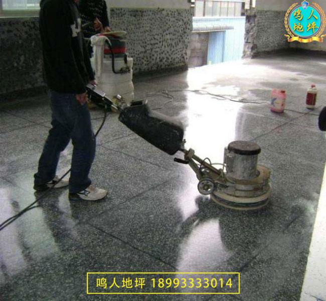 水磨石地坪施工工艺