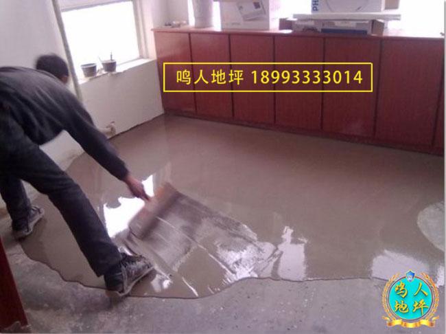 水泥自流平施工方案
