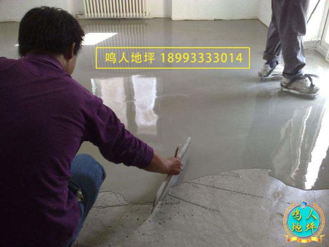 水泥自流平施工流程