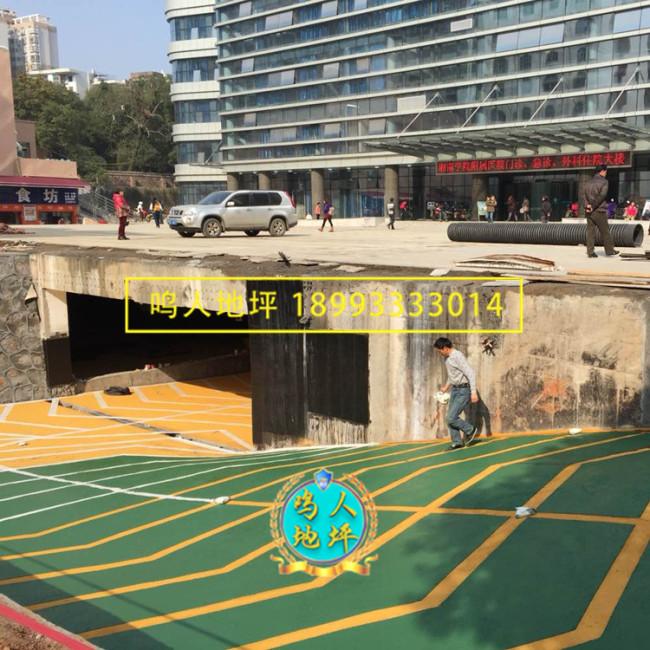 停车场防滑坡道施工案例
