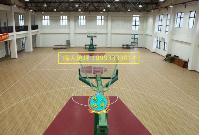 球场pvc运动地板施工案例