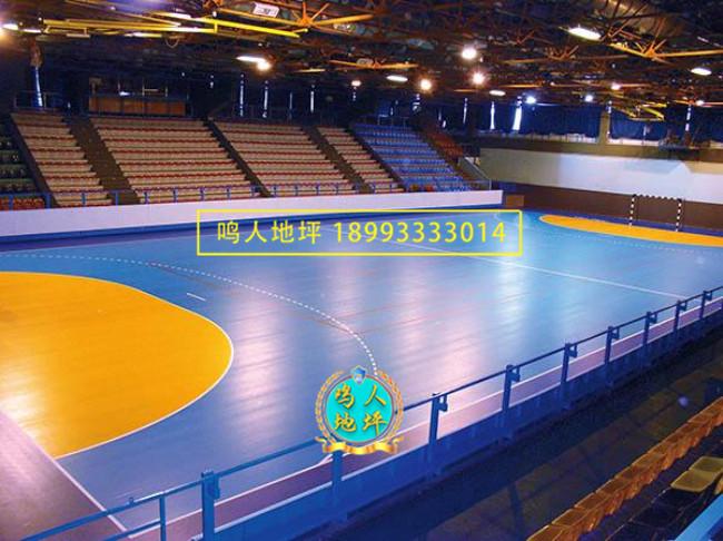 青海pvc运动地板施工案例