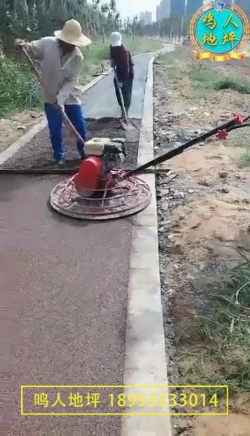 透水地坪施工方案