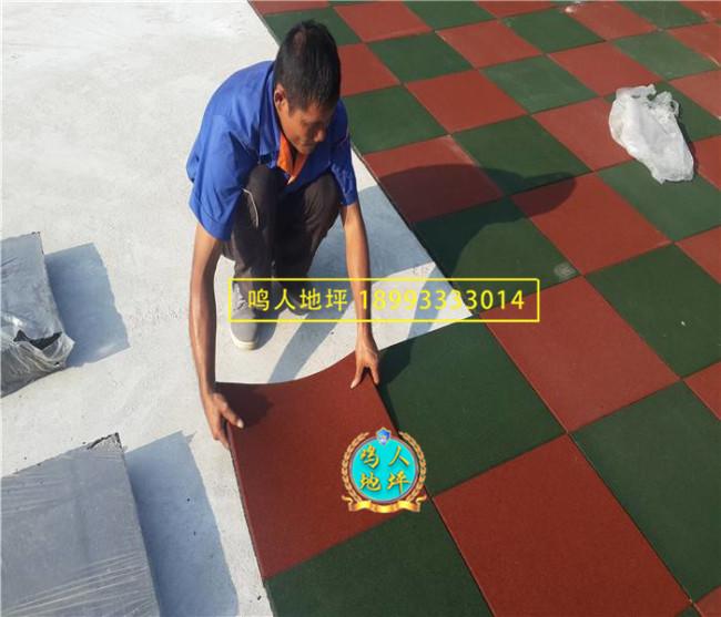 橡胶地垫施工方案