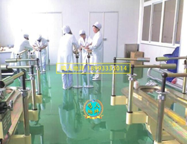 医院环氧地坪施工案例