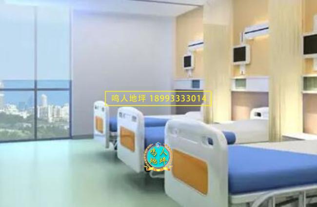 医院病房环氧地坪施工案例