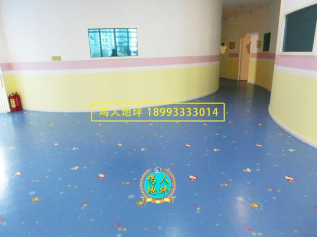 幼儿园pvc地板施工案例
