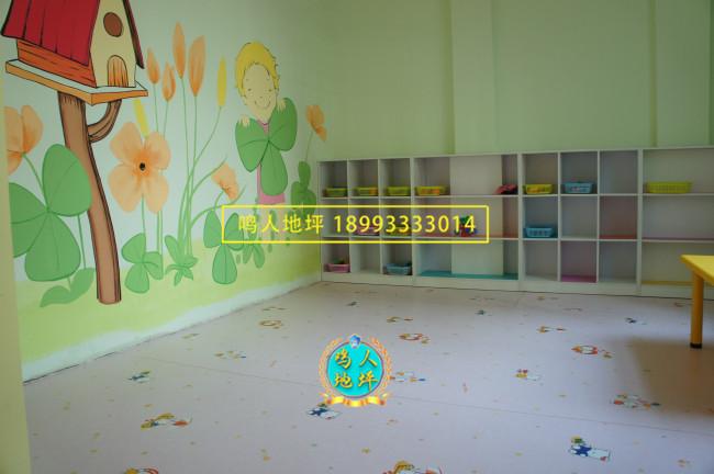 幼儿园室内pvc地板施工案例