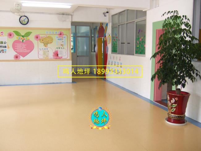 幼儿园走道pvc地板施工案例