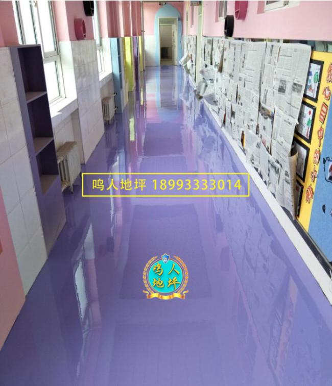 幼儿园环氧自流平地坪施工案例