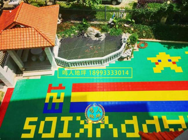 幼儿园拼装地板施工案例