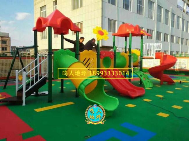 天水幼儿园拼装地板施工案例